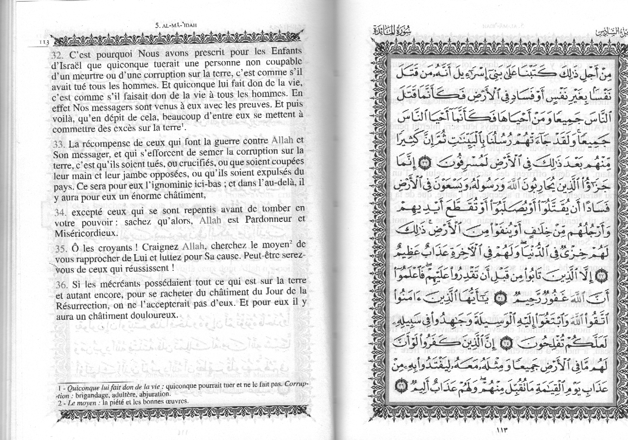 Sourate 5 Versets 32-36